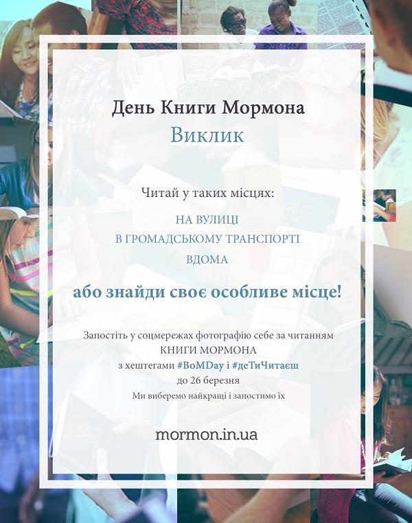 Poster_ UKRc_1