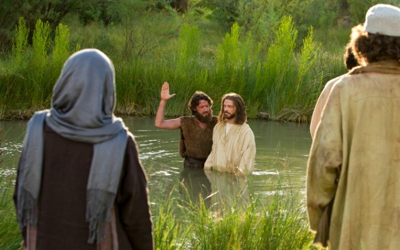 Хрищення – Євангелія Ісуса Христа, частина третя