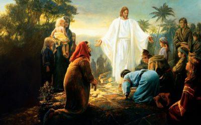 Що для мене означає ім'я Ісуса Христа?