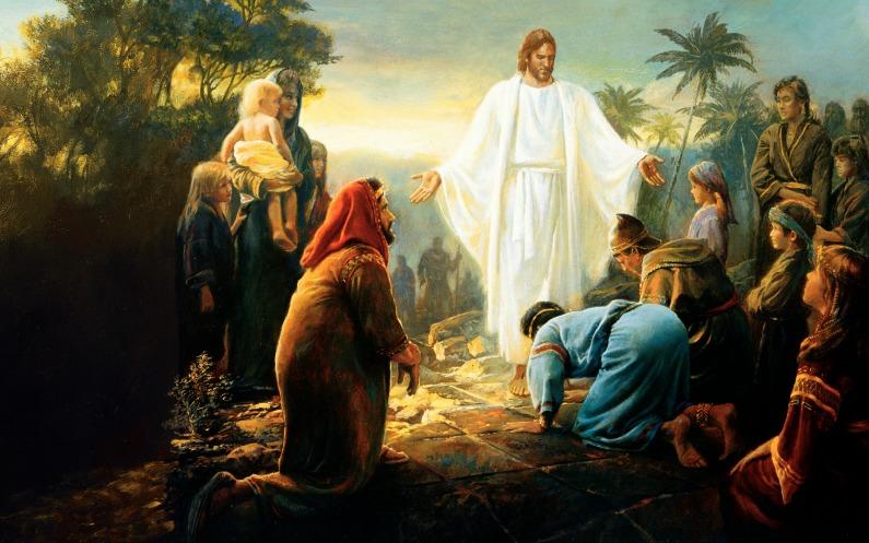 Всі приймуть ім'я Ісуса Христа