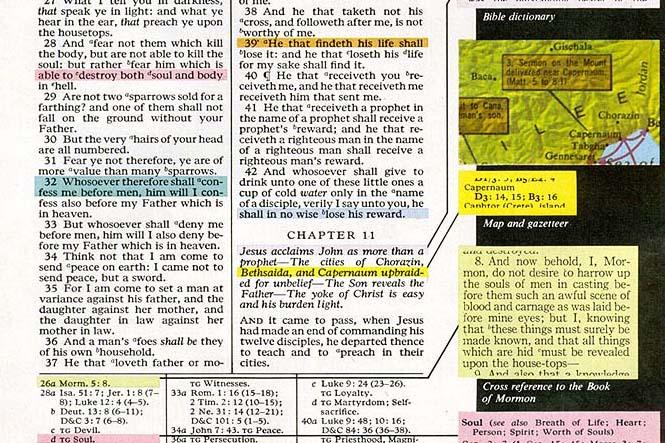 Біблійний словник