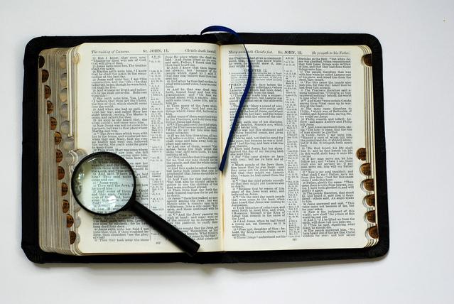 фокусуватись на кожному рядку з Писань