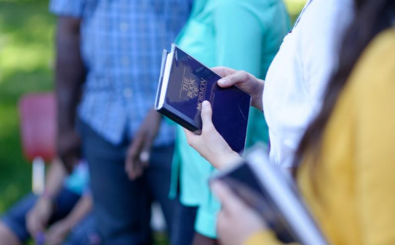 Католицький професор: Книга Мормона – дивовижний текст