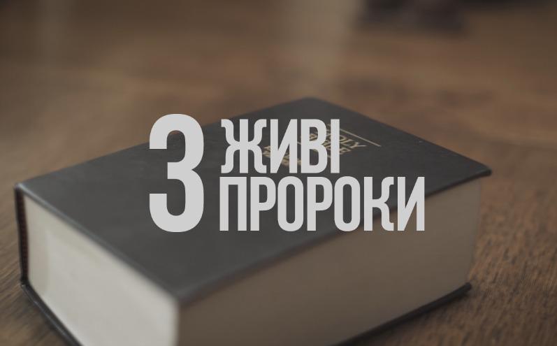 3 вірування мормонів