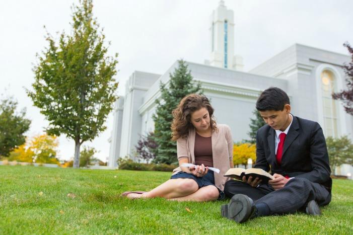 вивчайте Писання просто неба